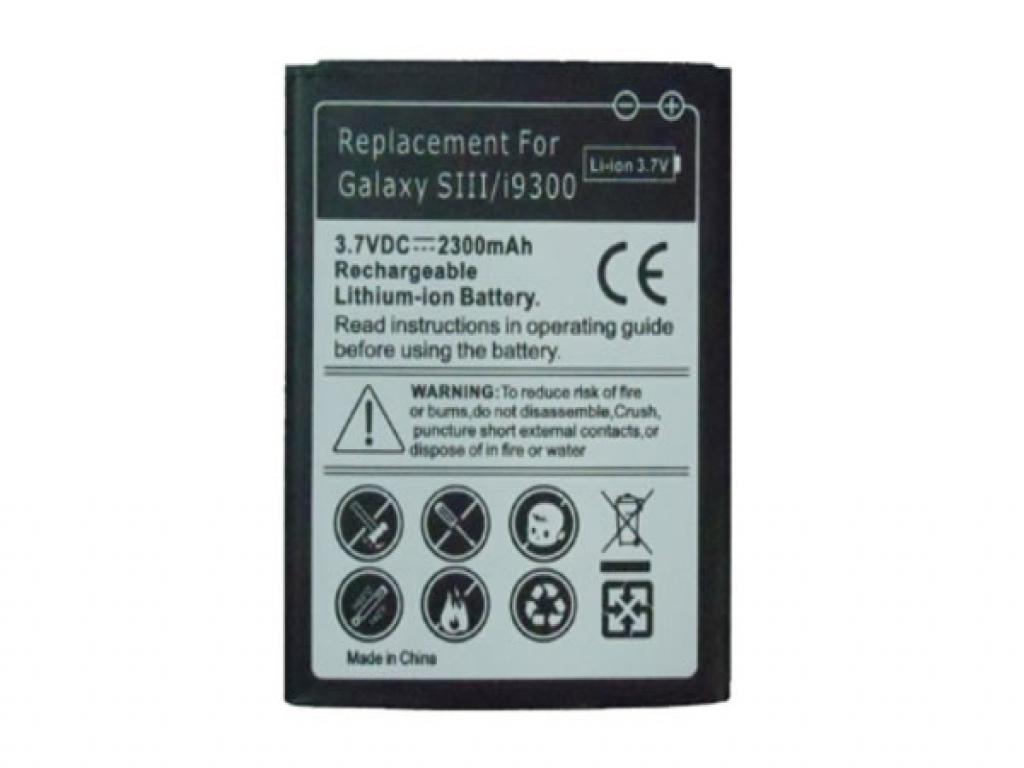 Batterij Samsung Galaxy S3 kopen? | 2300 mAh | 123BestDeal